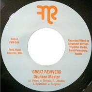 The Great Revivers - Drunken Master / Bottoms Up!
