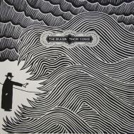 Thom Yorke - The Eraser (Slow To Speak Remix)