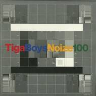 Tiga VS. Boys Noize - 100