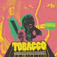 Tobacco (of Black Moth Super Rainbow) - Ultima II Massage