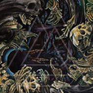 Twilight - III: Beneath Trident's Tomb