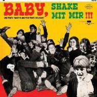 Various  - Baby,Shake Mit Mir!!! - One Man's Trash Is Another Man's Treasure!