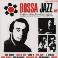 Various - Bossa Jazz Vol. 1