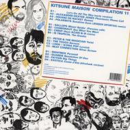Various - Kitsune Maison Compilation Vol. 11
