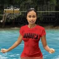Various  - Reggae Gold 2009