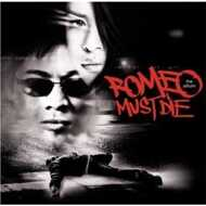 Various - Romeo Must Die (Soundtrack / O.S.T.)