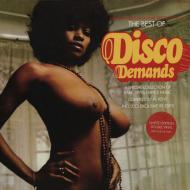 Various - The Best Of Disco Demands (Part 1)