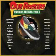 Various - Dub Rockers Vol. 1