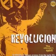Various - Revolucion (The Chicano's Spirit)