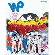 Waxpoetics - Issue 60 (Blondie / SZA)