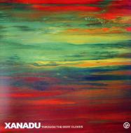 Xanadu - Through The Oort Clouds