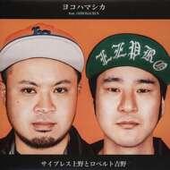Cypress Ueno & Roberto Yoshino - Yokohamashika Ft. Ozrosaurus