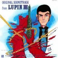 You & The Explosion Band - Lupin III (Soundtrack / O.S.T.)